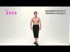 Tip Turunkan Berat Badan & Perut Buncit Cara Orang Jepun - Petua Ibu Health Diet, Health Fitness, Gym Youtube, Body Weight, Weight Loss, Sport, Diet Tips, Pilates, Breathe