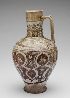 Harvard Art Museum / Collection  Persian, 12th-13th centuries. Saljuq-Atabeg period, AH 492-590 / AD 1038- ...