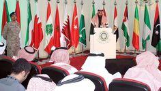 اسماء الدول المشاركة في التحالف الاسلامي واهم اهداف التحالف