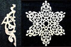 Paper Snowflakes Pattern 11