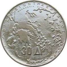 Greek History, Show Me The Money, My Childhood, Coins, Memories, My Love, Places, Art, Greece