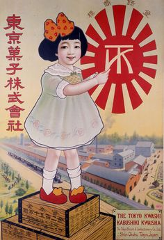 Tokyo Biscuit & Confectionery Co. Ltd. 東京菓子株式会社 advertising poster - Japan…