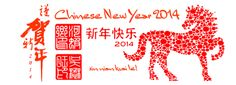 Happy Prosperous Chinese New Year 2014 - The Year of (Wood) Horse