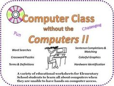 Computer Technology Lessons with Worksheets for Grades 2-5