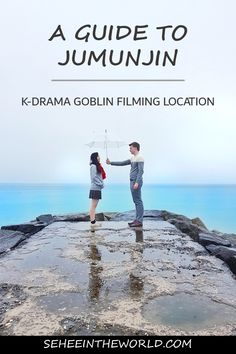 This is my day trip to Jumunjin in South Korea to reenact the iconic scene from my favourite K-drama Goblin. Check out my outfit and the details on how to get there.