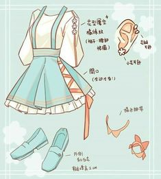 - ropa para animes ♥ - Source by kittynickichan ideas drawing Manga Clothes, Drawing Anime Clothes, Drawings Of Clothes, How To Draw Clothes, Dress Drawing, Cute Art Styles, Cartoon Art Styles, Anime Drawings Sketches, Cute Drawings