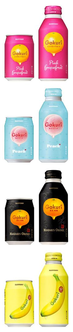 Suntory Gokuri Juice Drinks. How about this clever colorful juice #packaging PD