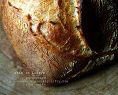 pain de Lodeve   BOCHUNCAFE