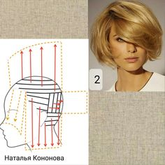 Simply Hairstyles, Great Hair, Hair Hacks, Hairdresser, Hair And Nails, Braids, Hair Cuts, Hair Color, Hair Technique