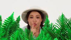 SoyJoy busca JoyHunter para ir a cazar alegría a Japón ¡Participa y gana un viaje! #SoyJoyHunter Cattle