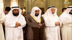 سورة آل عمران  تلاوات نادرة مشارى راشد العفاسى  Surat Al Imran