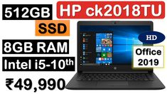 14-Inch HD SVA Screen   MS Office 2019 Student   Intel i5-10th Generation Processor   8GB RAM   512GB SSD   41-Wh Battery   Weight: 1.47-Kg Budget Laptops, Touch Screen Laptop, Used Laptops, Big Battery, Asus Laptop, Dell Laptops, Cmos Sensor, Latest Gadgets, Multi Touch