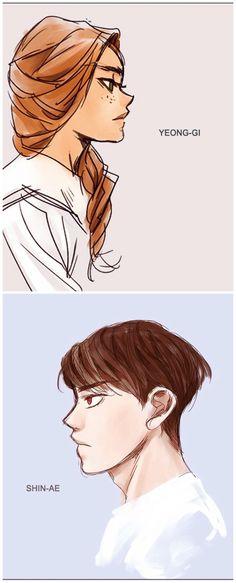 Shin Ae Nol  I love Yoo  Gender