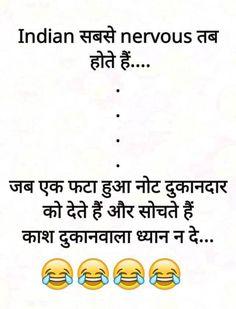 matchmaking hindi status