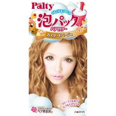 DARIYA Palty | Bubble Hair Color Dye | Custard Beige *** You can get additional details at the image link.