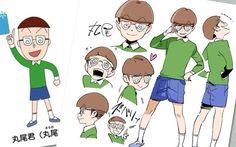 Chibi Maruko chan - anime version