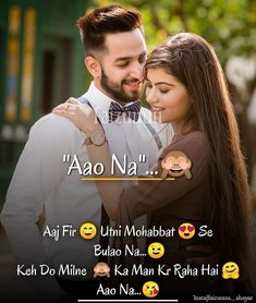 Love Sayri, Love Diary, Dream Quotes, Always And Forever, Feelings, Movie Posters, Movies, Films, Film Poster