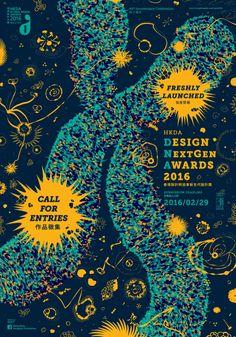 DNA - Design NextGen Award FUNDAMENTAL