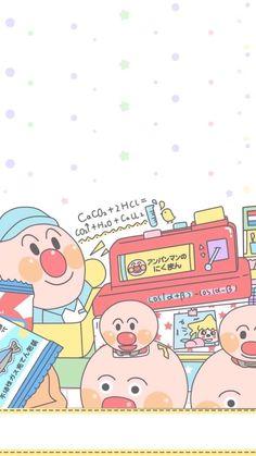 Kawaii Wallpaper, Wallpaper Iphone Cute, Colorful Wallpaper, Disney Wallpaper, Cartoon Wallpaper, Cute Wallpapers, Wallpaper Backgrounds, Easy Doodles Drawings, Simple Doodles