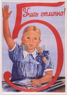 советские плакаты: 24 тыс изображений найдено в Яндекс.Картинках