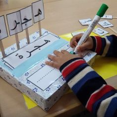 No photo description available. Preschool Learning Activities, Alphabet Activities, Arabic Alphabet For Kids, Islam, English Lessons For Kids, Teaching Aids, Learning Arabic, Kids Education, Fashion Pants