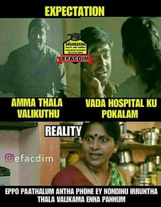 Funny Images For Whatsapp Group Tamil | Images HD Download
