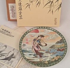 6 Flower Goddesses of China Jingdezhen Porcelain Plates Zhao Hui Min Complete | eBay