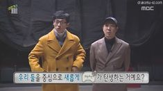 Infinite Challenge Episode 557 Subtitle Indonesia