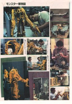 Power Loader production from Aliens