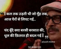 Rain Quotes, Shyari Quotes, Hindi Quotes On Life, Photo Quotes, People Quotes, Wisdom Quotes, Life Quotes, Qoutes, Poetry Quotes