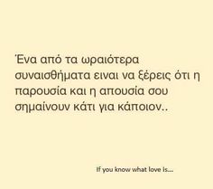 Greek Quotes, Sad Quotes, Book Quotes, What Is Love, Lyrics, Poetry, Sayings, Reading, Words
