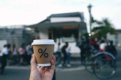 %Arabica Kyoto Japan Trip, Japan Travel, Facial Treatment Essence, Philz Coffee, Kyoto, Coffee Cups, Coffee Mugs, Coffee Cup