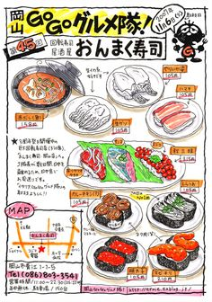 """Restaurant name: Onmaku Sushi  From Japanese blog, """"Okayama Gourmet Group."""" They draw these wonderful illustration of the food they eat at local restaurants in Okayama, Japan. Wonderful!!"""