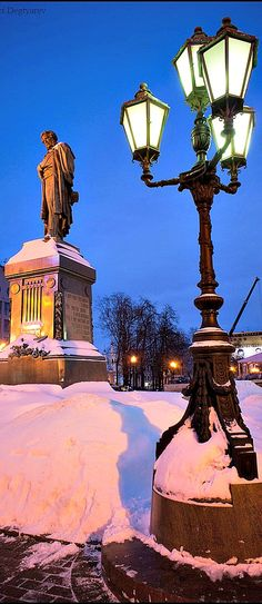 Monument to the great Russian poet Alexander Pushkin in Moscow, RUSSIA