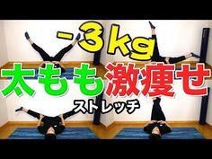 At Home Workouts, Health Fitness, Company Logo, Seiko, Beauty, Youtube, Beauty Illustration, Home Workouts, Fitness
