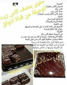 Mini Cakes, Cupcake Cakes, My Favorite Food, Favorite Recipes, Cooking Tips, Cooking Recipes, Cake Recipes, Dessert Recipes, Algerian Recipes