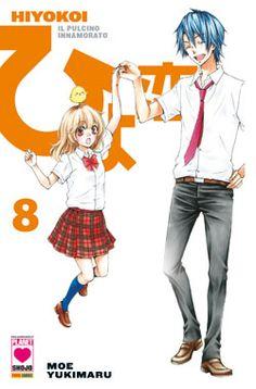 Manga Collection, Shoujo, Inspiration, Art, Anime Couples, Biblical Inspiration, Art Background, Kunst, Performing Arts