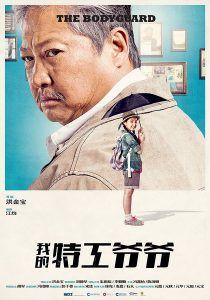 33 Best Movie Subtitle Indonesia images | Free movies ...