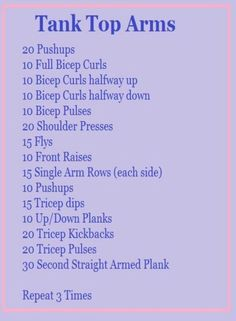 This workout will get your TankTop ready. Arm workouts are easy to do at home. #homeworkout #armworkout #weightloss #summer Fitness Workouts, Easy Workouts, Fitness Diet, Health Fitness, Muscle Fitness, Crossfit Arm Workout, Muscle Food, Cardio Workouts, Arm Toning Workouts