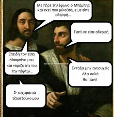 Ancient Memes, Funny Quotes, Lol, Greeks, Humor, Funny Shit, Movies, Movie Posters, Funny Phrases