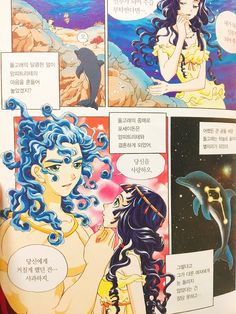 The marriage of Neptune and Amphitrite. An origin of a constellation, Delphinus, from Classical mythology. Classical Mythology, Greek And Roman Mythology, Greek Gods, Character Base, The Old Days, Manga Drawing, Constellations, Beautiful Pictures, Anime