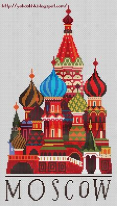 gorgeous colorful Moscow modern free cross stitch sampler pattern