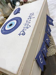 Κουτί ευχών ζωγραφισμένο με μάτι  #nikolasker #invitation #vaptisi #Greece #athens #greekevents #neaionia #boy #girl #christening #baptism #eye #προσκλητήριοβάπτισης #vaftisi #βάπτιση #κουτίευχων