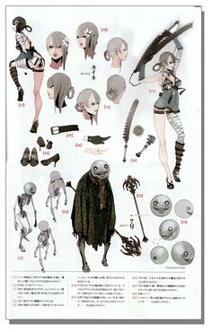GRIMOIRE NieR -Project Gestalt & Replicant System- Guide Book