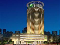 Holiday Inn Hefei Downtown - http://chinamegatravel.com/holiday-inn-hefei-downtown/