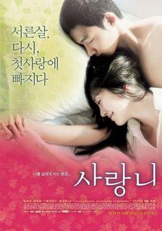 Фильм рассказывает историю тридцатилетней женщины, работающей частным учителем. Однажды она влюбляется в семнадцатилетнего ученика, который напоминает ей о первой любви.