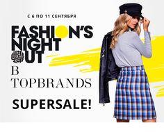 Письмо «Пальто, платья, обувь и сумки со скидками до 70% + 60%» — TOPBRANDS: АКЦИЯ — Яндекс.Почта