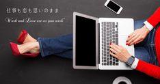 仕事も恋も思いのまま-Work and love are as you wish-
