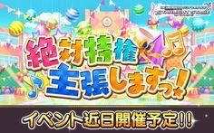 スターライトステージ(@imascg_stage)さん | Twitter Typo Design, Web Design, Game Font, Slider Design, Typographie Logo, Japan Logo, Gaming Banner, Game Title, Game Design