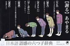 The level of shamelessness they are(? Dark Anime Guys, All Anime, Osomatsu San Doujinshi, Study Japanese, Stray Dogs Anime, Ichimatsu, Manga Games, Anime Figures, Dear God